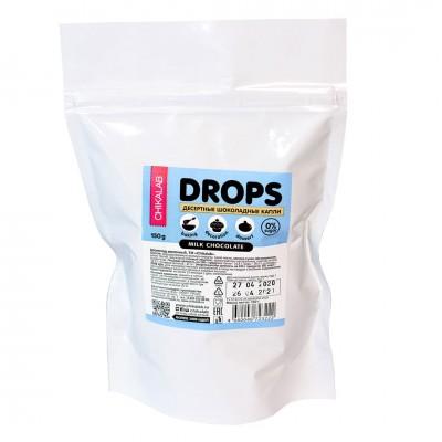 Шоколадные дропсы без сахара Chikalab Drops (150 гр)