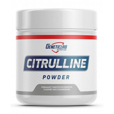 Цитруллин GeneticLab Citrulline Powder (300 гр)