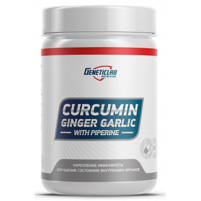 Куркумин Geneticlab Curcumin Ginger Garlic (60 капс)