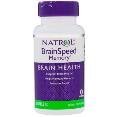 Комплекс для мозга Natrol BrainSpeed Memory (60 таб)