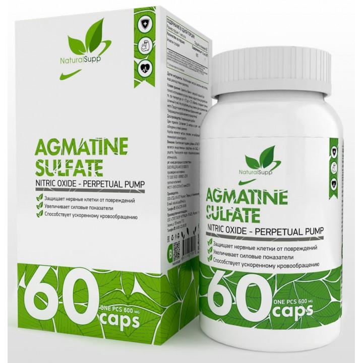 Агматин NaturalSupp Agmatine Sulfate (60 капс)