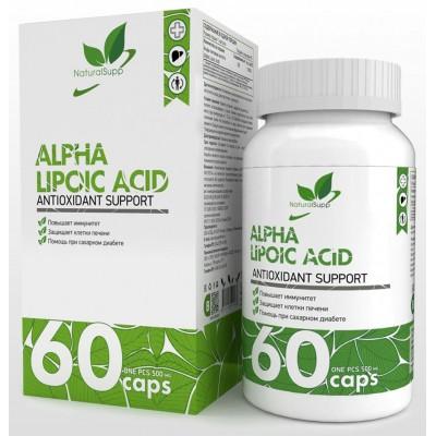 Альфа-липоевая кислота NaturalSupp Alpa Lipolic acid (60 капс)