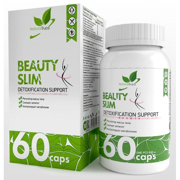 Жиросжигатель NaturalSupp Beauty Slim (60 капс)