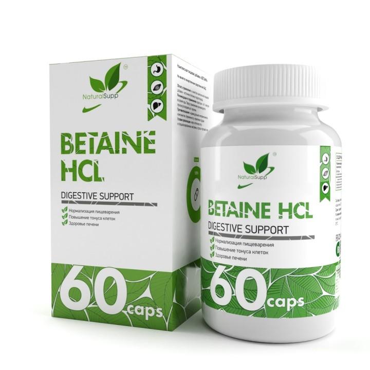 Бетаин NaturalSupp Betaine (60 капс)
