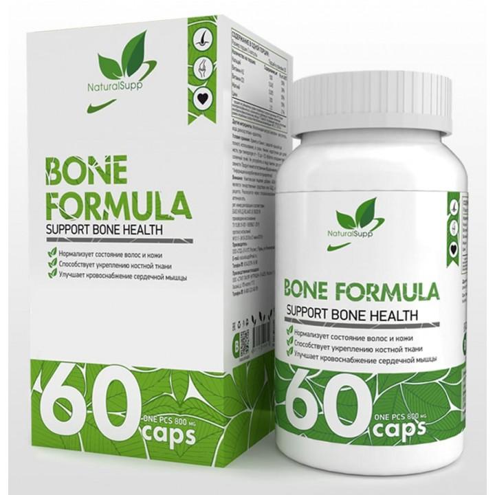 Кальций NaturalSupp Bone Formulla (60 капс)