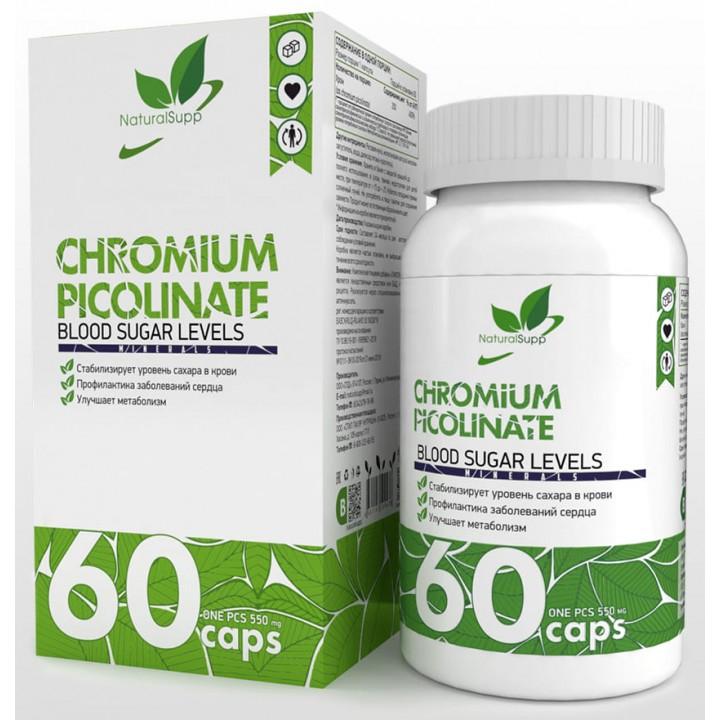 Пиколинат хрома NaturalSupp Chromium Picolinate (60 капс)