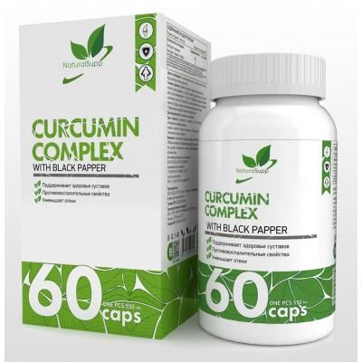 Куркумин NaturalSupp Curcumin Complex (60 капс)