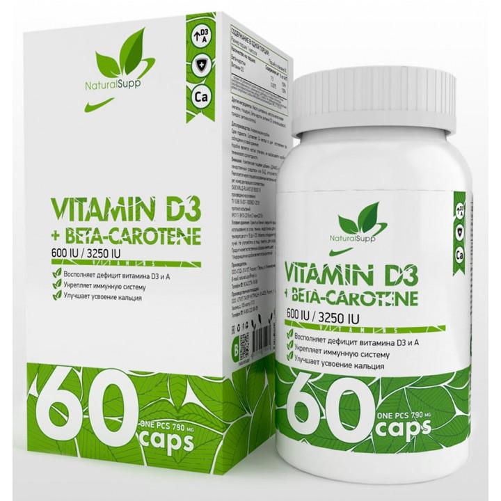 Витамин Д3, А NaturalSupp Vitamin D3 & Beta Carotene (60 капс)
