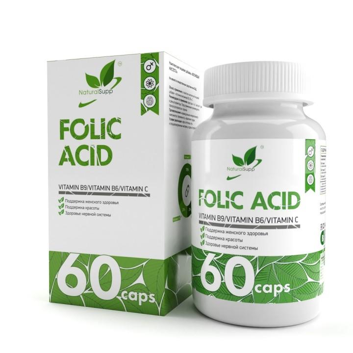 Фолиевая кислота NaturalSupp Folic Acid (60 капс)