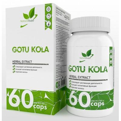 Готу Кола NaturalSupp Gotu Kola (60 капс)