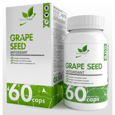 Экстракт виноградных косточек NaturalSupp Grape Seed (60 капс)