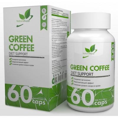 Экстракт зелёного кофе NaturalSupp Green Coffee (60 капс)