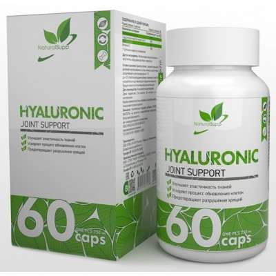 Гиалуроновая кислота NaturalSupp Hyaluronic Acid (60 капс)