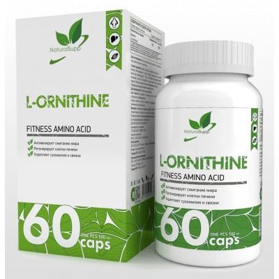Орнитин NaturalSupp Ornithine (60 капс)
