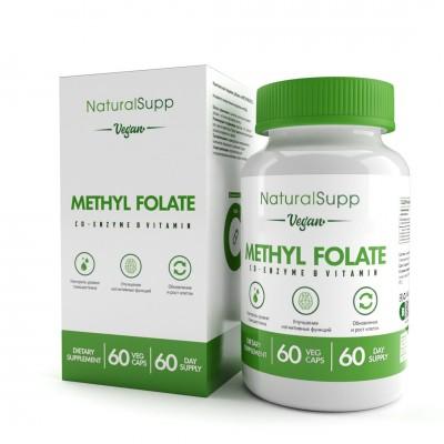 Фолиевая кислота NaturalSupp Methyl Folate (60 капс)
