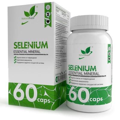 Селен NaturalSupp Selenium (60 капс)