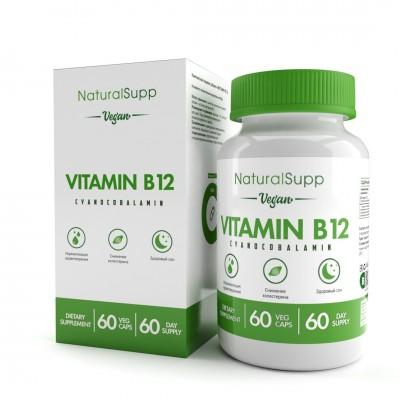 Витамин Б12 NaturalSupp Vitamin B12 (60 капс)