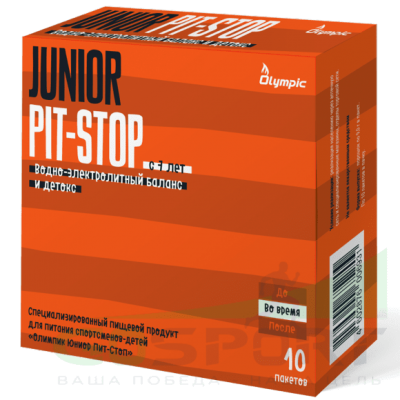Изотоник Olympic Junior Pit-Stop (10 пак)