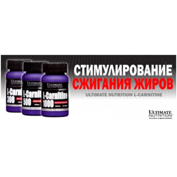Карнитин Ultimate Nutrition L-Carnitine 300