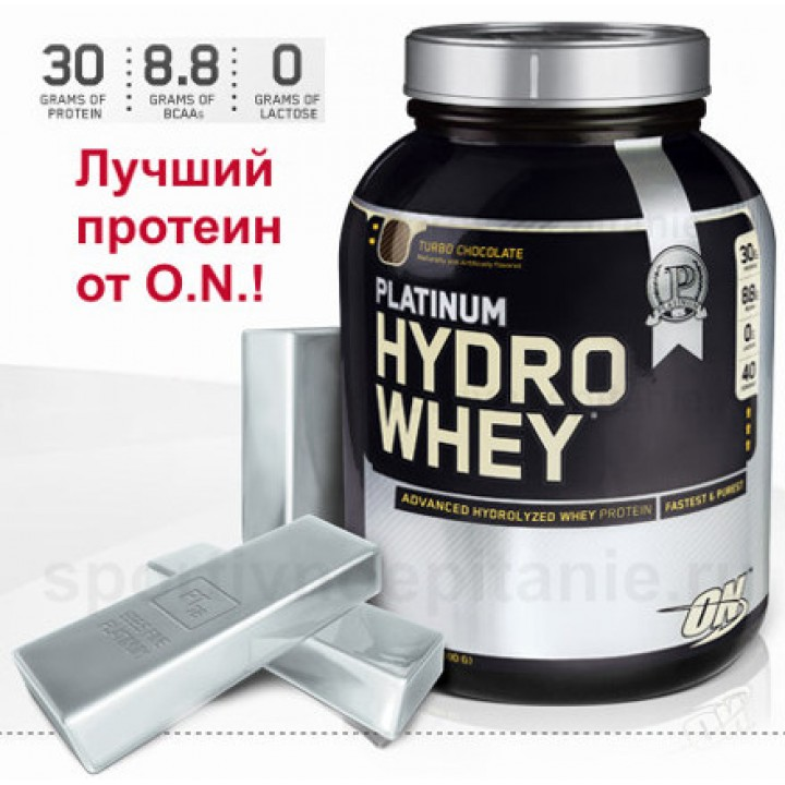 Протеин Platinum Hydrowhey