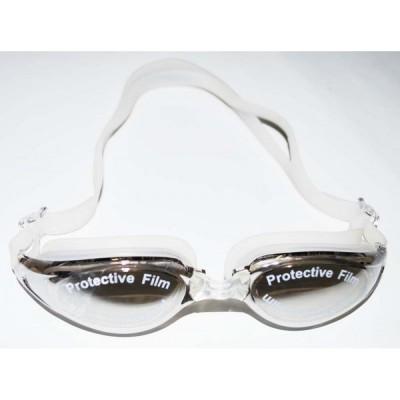 Очки для плавания 8805