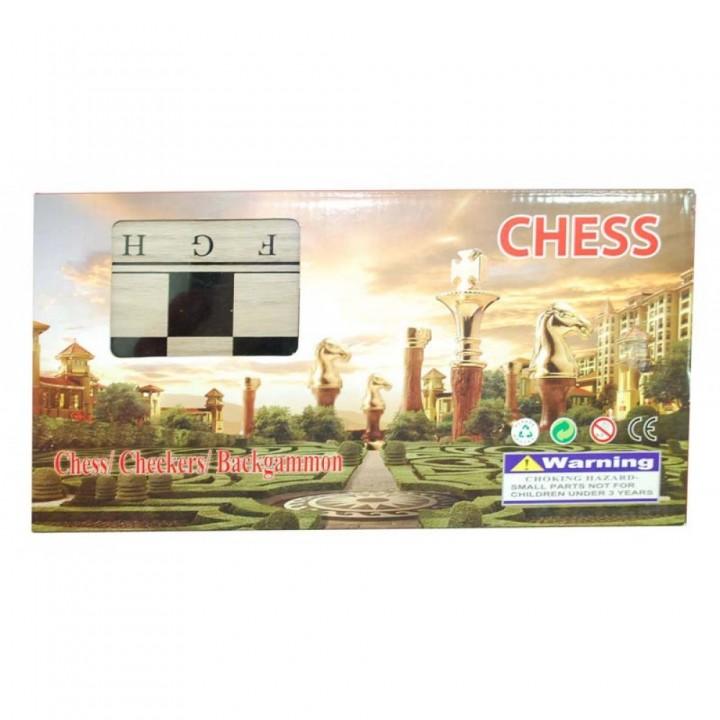 Шахматы 929-1