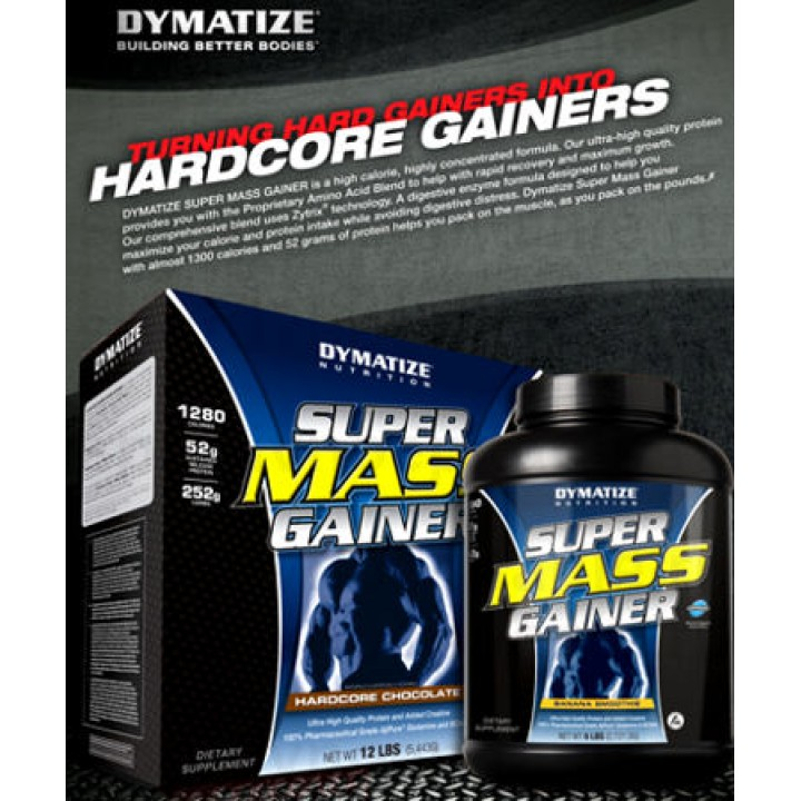 Гейнер Super Mass Gainer