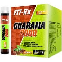 Гуарана FIT-Rx Guarana 2000