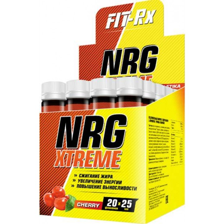 Карнитин FIT-Rx NRG Xtreme