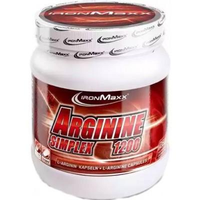 Аргинин IronMaxx Arginine Simplex 1200