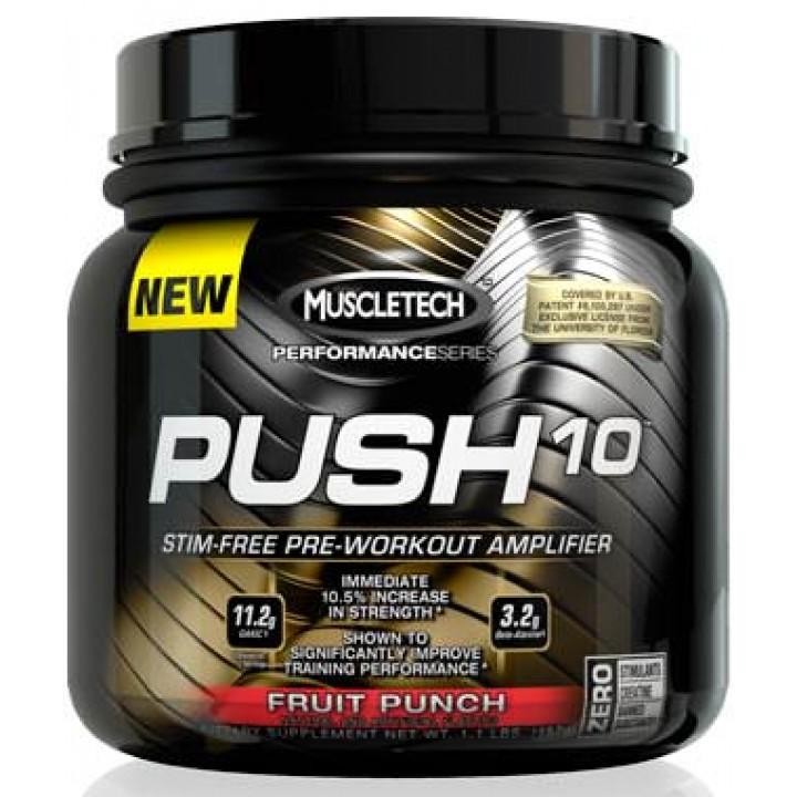 Энергетики Push 10 Performance Series