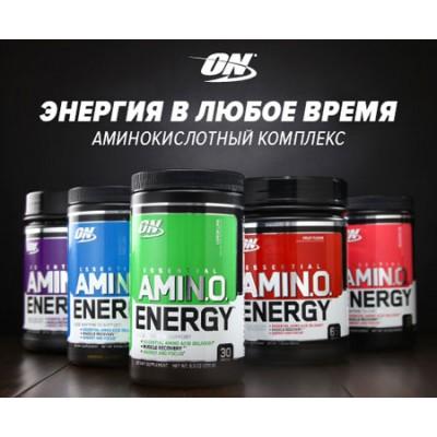 Аминокислоты Essential Amino Energy