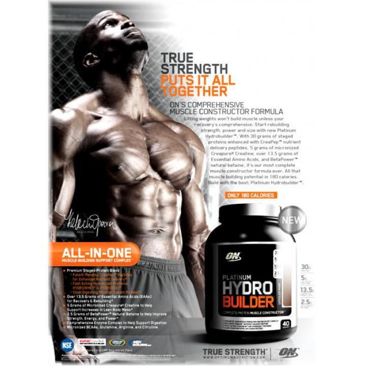 Протеин Platinum Hydro Builder