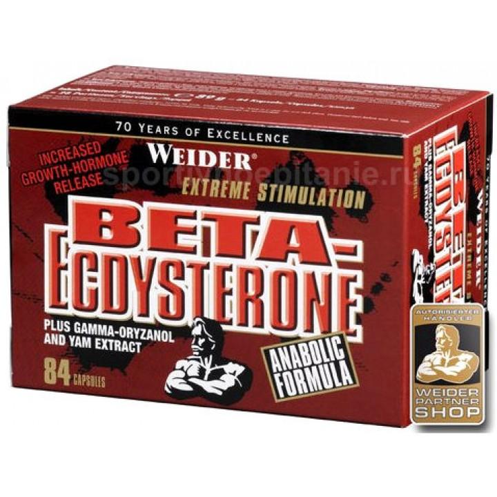 Экдистерон Weider Beta Ecdysterone