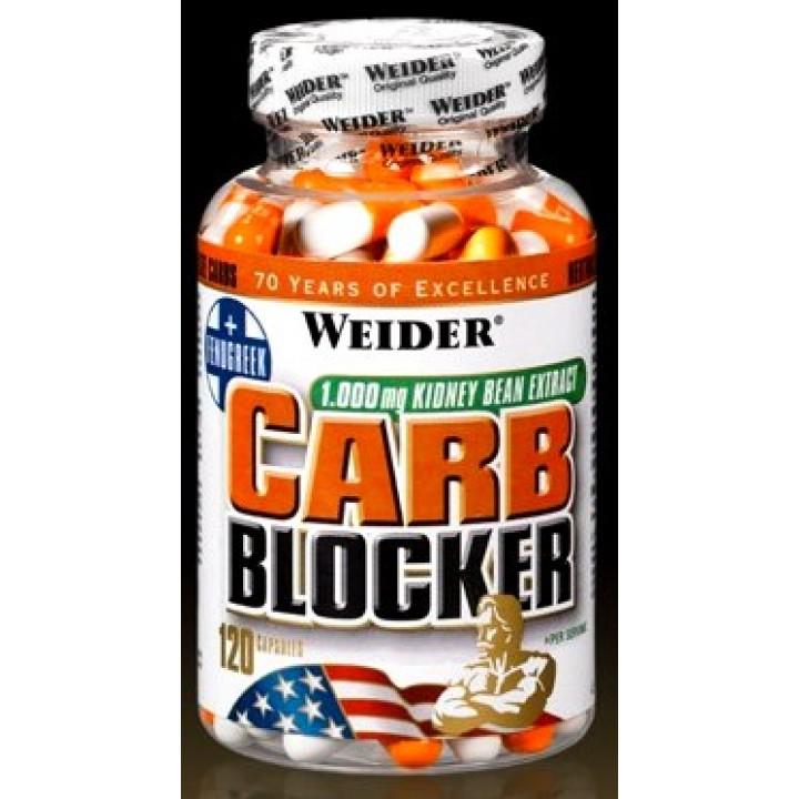 Блокатор углеводов Weider Carb Blocker