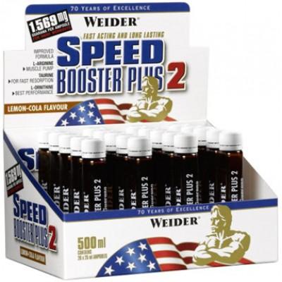 Энергетики Speed Booster Plus 2