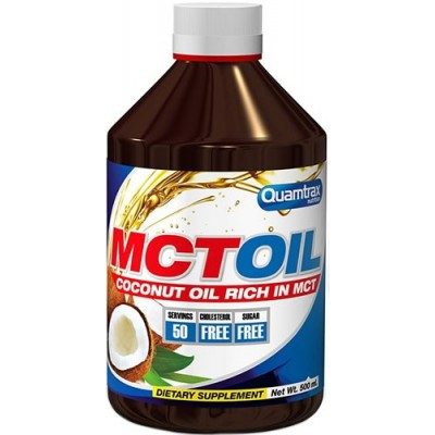 МСТ масло Quamtrax MCT Oil (500 мл)