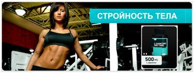 L-Carnitine 500 Tabs от Optimum Nutrition