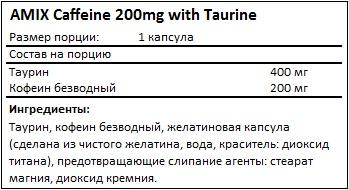 Состав Caffeine 200mg with Taurine от AMIX