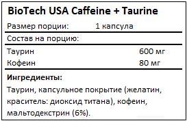 Состав Caffeine + Taurine от BioTech USA