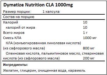Состав CLA 1000mg от Dymatize Nutrition