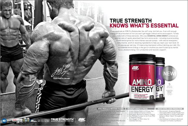 Преимущества основных ингредиентов Essential Amino Energy