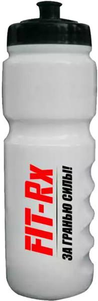 Спортивная бутылка Bottle Fit-Rx от Fit-Rx