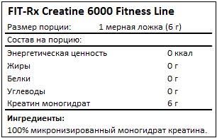 Состав Creatine 6000 от FIT-Rx