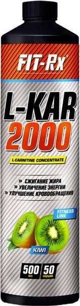 Концентрат карнитина L-KAR 2000 Fitness Line от FIT-Rx