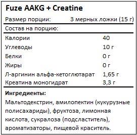 Состав AAKG + Creatine от Fuze