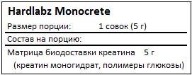 Состав Monocrete от Hardlabz