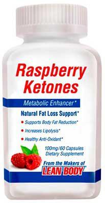 Малиновые кетоны Labrada Raspberry Ketones