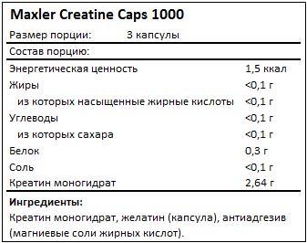 Состав Creatine Caps 1000 от Maxler