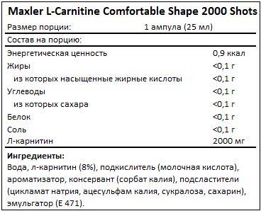 Состав L-Carnitine Comfortable Shape 2000 Shots от Maxler
